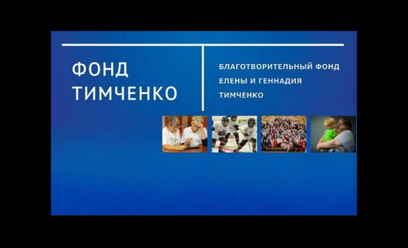 Elvira Garifulina about the problems in orphan homes in Russia